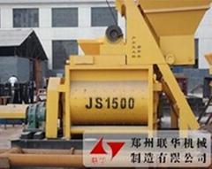 河北张家口供应联华JS1500双卧轴强制式混凝土搅拌机