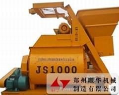 河南郑州供应联华JS1000双卧轴强制式混凝土搅拌机