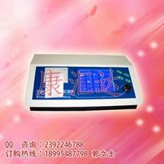 快捷高标准全息生物电检测仪一体机