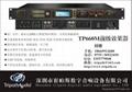 TP660M前级效果器 1