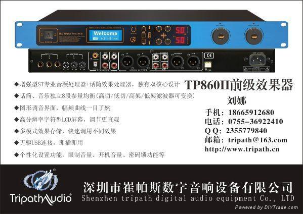 TP860II卡拉OK前级效果器 1