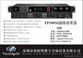 TP580M卡拉OK前级效果器