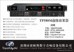 TP580M卡拉OK前級效果器