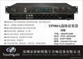 TP980A数字前级效果器