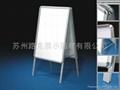 Aluminum poster frame