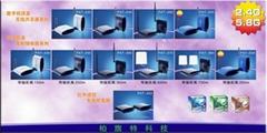 深圳市柏旗特科技有限公司