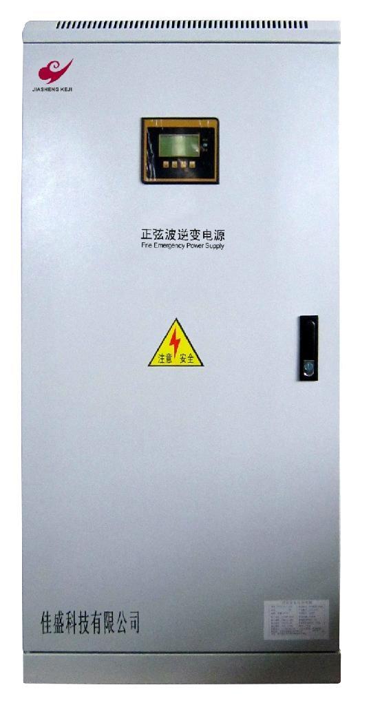 逆变器的主要功能是将直流电转换为交流电。根据逆变器输出交流电压不同的波形,基本可分为三类:方波逆变器、阶梯波逆变器(也称修正波逆变器,实质上还是方波逆变器)、正弦波逆变器。根据逆变器输出交流电压不同的相数,又可分为单相逆变器和三相逆变器。      本公司生产的液晶正弦波逆变器采用优质工频变压器,高性能MOS管或IGBT功率器件,先进的单片机控制SPWM脉宽变换技术,输出纯正弦波,可带阻容性及电机类感性负载,具有瞬态响应好,波形失真小,输出电压频率稳定等特点,适应性及实用性强,并具有直流输入过欠压保护,