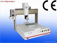 Auto adhesive glue dispenser equipment for light