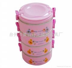 優質保溫桶