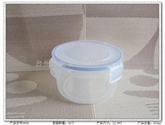優質塑料飯盒