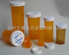 优质塑料药瓶