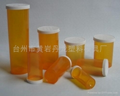 优质简易塑料药瓶