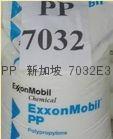 PP 新加坡埃克森美孚 7032E3