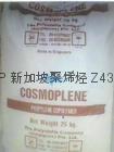 PP 新加坡聚烯烃 Z433
