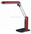 LED table lamp 8W