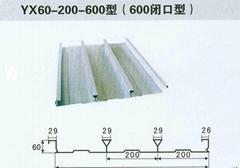 YXB51-200-600全閉口壓型板