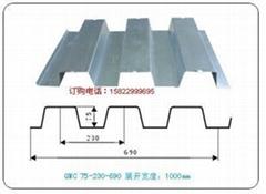 YX75-230-690高荷載壓型板