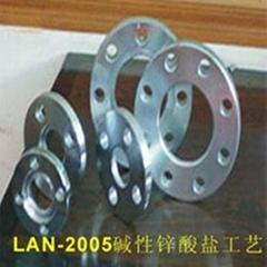 LAN-930 Quick acid zinc plating process