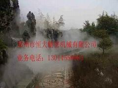 霧森景觀設備