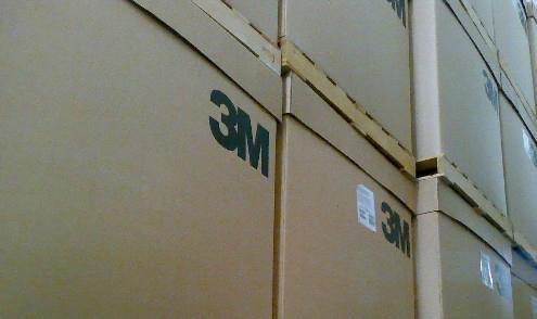 3M实心陶瓷微珠W-210 1