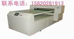 A++武藤打印机