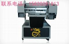橡胶彩色印花机