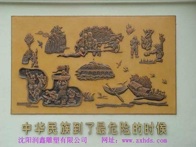 辽宁铜浮雕 2