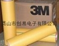 供應南京-高溫進口美紋紙膠帶