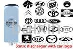 car static  discharger 1