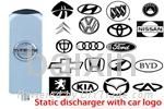 car static  discharger