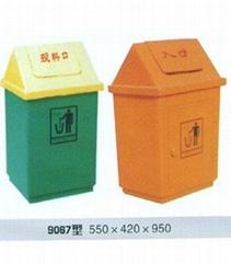環衛垃圾箱(康潔環衛)