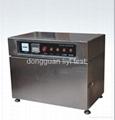UV Testing Machine 2