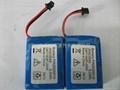 锂离子聚合物电池;锂聚合物电池;锂离子电池;锂电池;电池;Li-ion battery 1