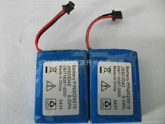 鋰離子聚合物電池;鋰聚合物電池;鋰離子電池;鋰電池;電池;Li-ion battery