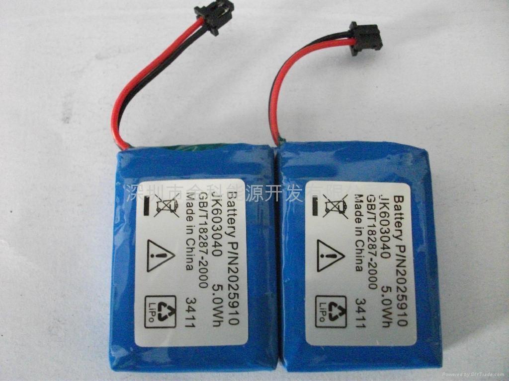 锂离子聚合物电池;锂聚合物电池;锂离子电池;锂电池;电池;Li-ion battery 2