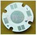 SEOUL P7专用铝基板 1