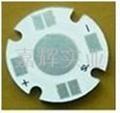 SEOUL P7专用铝基板