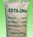 EDTA-2Na乙二胺四乙酸二
