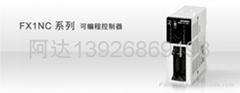 三菱PLC 三菱PLC可編程控制器