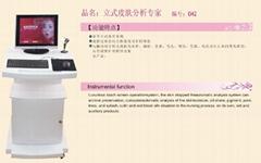 皮肤检测仪