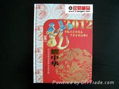 2012年龙年礼品龙耀中华千禧龙钞工艺珍藏册