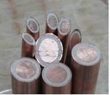 专业生产供应氧化镁绝缘电缆