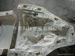 手板专用模具硅橡胶