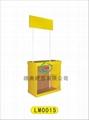供應紙貨架展示架