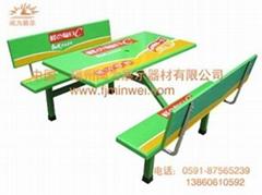 福州折疊桌椅