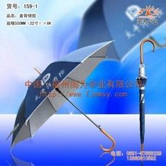 福州閩為廣告傘
