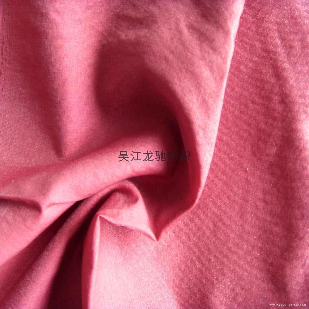 Nylon Cotton Fabric 5