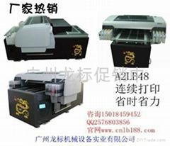 廠家專業供應皮革打印機