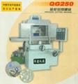 光学玻璃和ITO氧化靶材切割专用精密磨床 1