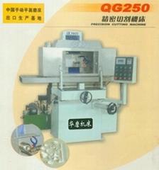 光学玻璃和ITO氧化靶材切割专用精密磨床